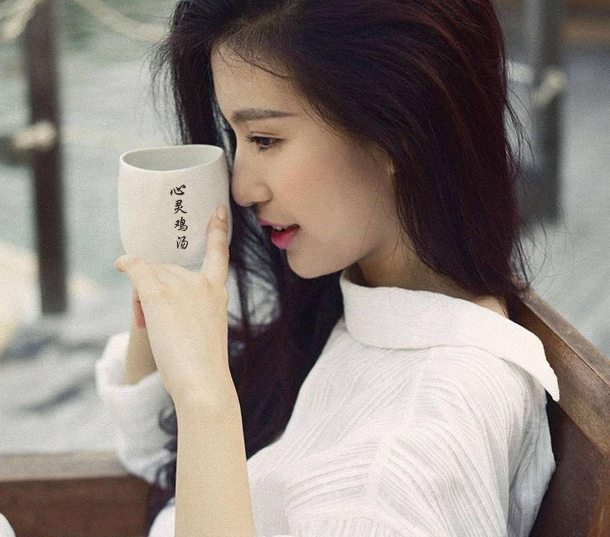 Куриный бульон для души 心灵鸡汤 обр. красивые умные фразы и изречения