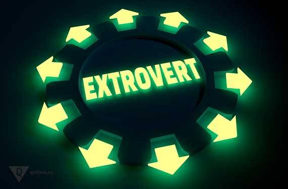 extravert.jpg