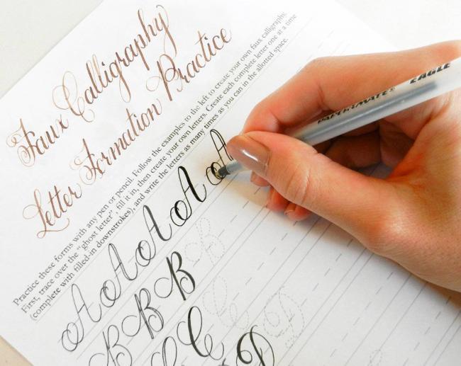 Анализ по почерку как называется
