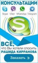 banner_3-e1516351019633.jpg