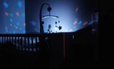 strah-temnoty-svetilnik-400x242.jpg
