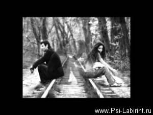 Причины одиночества в отношениях. Советы психолога: как не быть одиноким в отношениях.