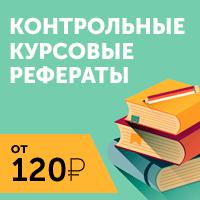 edugr2.png