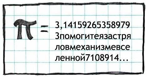 d252a68664ebe3c07544c2b45c3c8087.jpg