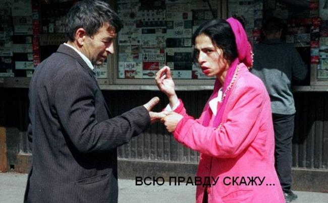 ericsonovskiy-gipnoz-chto-eto-takoe-3.jpg