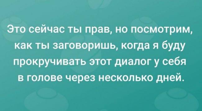 как-общаться-с-токсичными-людьми-12-1024x564.jpg