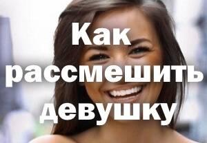 woman-laughing.jpg
