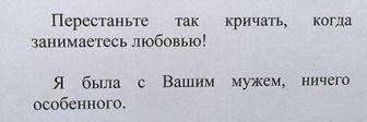 25kommentarii_lishnie_0.jpg