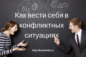 Izobrazhenie-zapisi-4-300x200.png
