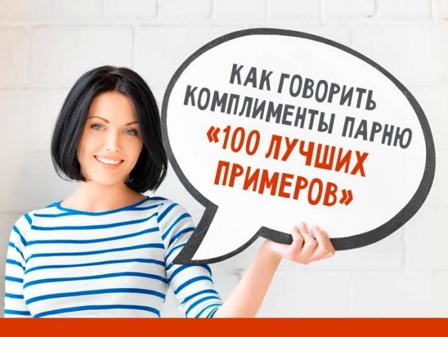 1504102645_prew.jpg