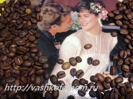 kofeynaya-svadba.jpg