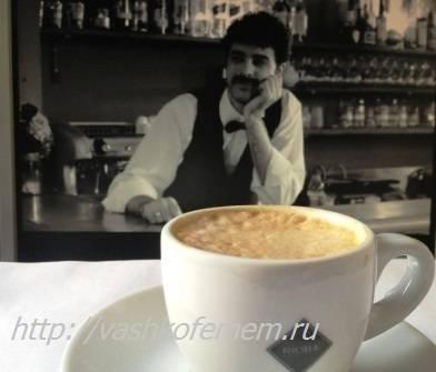 chashka-kofe-zaryad-bodrosti-i-pozitiva.jpg